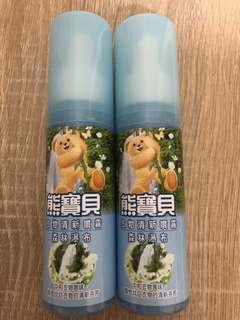 熊寶貝衣物清新噴霧($50兩支)