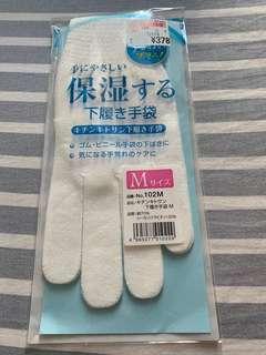 保濕手套 日本製