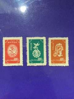 🚚 1952 C15 China Mint Stamp Set