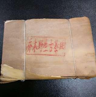 🚚 80年代勐海茶廠野生茶磚