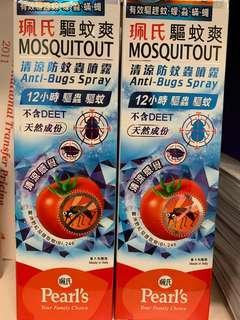 Pearl's MosquitOut Spray 100 ml 珮氏驅蚊爽 清涼防蚊蟲噴霧