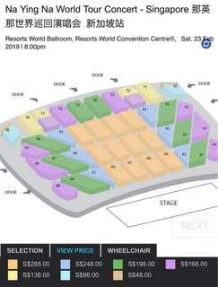2019 Na Ying Concert - Pair of VIP Tickets