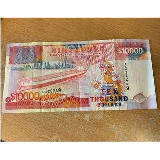 S$10,000 Singapore note