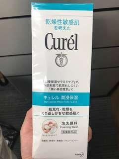 花王 CUREL 豐盈泡沫潔面乳150毫升