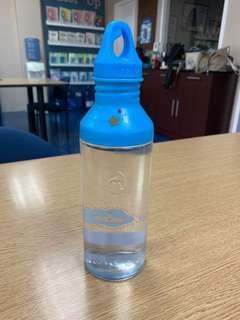 Pre-Loved Mizu 700ml Glass Bottle