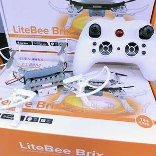 MakerFire LiteBee Brix DIY Clip Drone Basic Drone $58 no camera. Code: MF-5514336 |  With 0.3MP Camera Drone $79.00 Code: MF-5514300