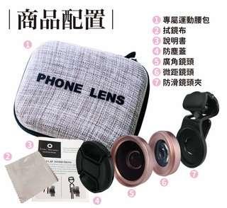 【單眼等級】抗變形超廣角手機鏡頭