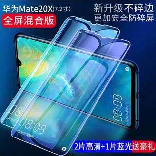 🚚 PROMO Mate 20X 20 X Pro Glass Set 3 pcs with Freebies