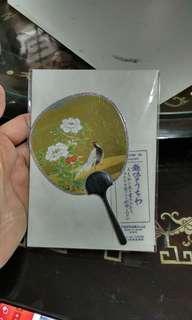 🚚 Japan Kyoto Gift Fan