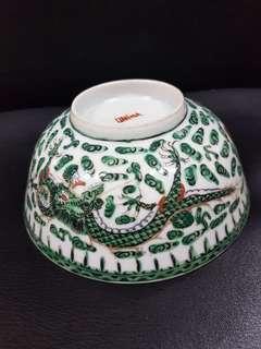 Porcelain Bowl green dragon