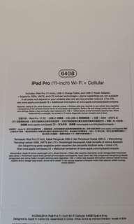 """iPad Pro 11"""" 包裝盒"""