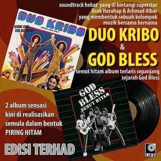 "Duo Kribo Soundtrack LP & God Bless ""Semut Hitam"" LP"