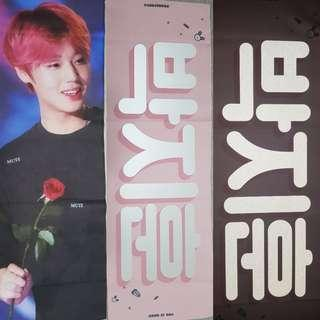 wanna one park jihoon slogan