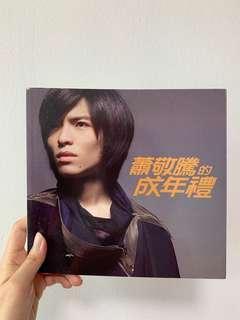 Jam Hsiao books 萧敬腾的成年礼 聆听意大利
