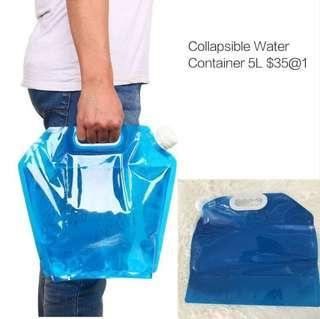 Collapsible water container 5l 戶外用可摺疊儲水袋