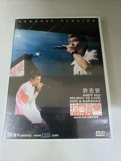 許志安 拉闊音樂 2002 DVD