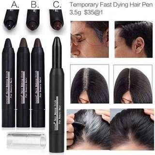 Temporary fast hair dying pen 一次性染髮筆補髮器