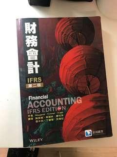 🚚 財務會計 #我要賣課本