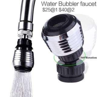 faucet bubbler water saving device 水龍頭起泡節水器
