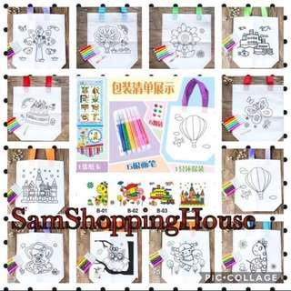 Promotion! Goodie bag / DIY colouring tote bag / present / gift - back on demand!