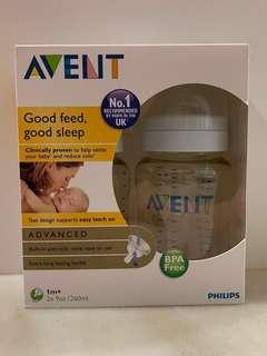 Philips Avent Advanced bottles (PPSU) 9oz-twin pack