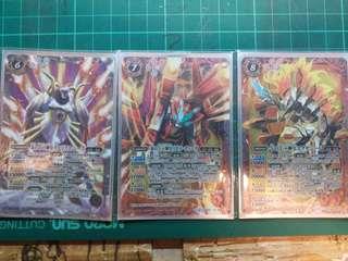 BS Card