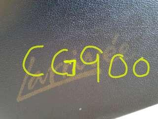 Special vehicle plate CG900