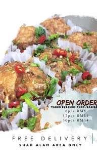 Tauhu Bergedil Ayam / Daging