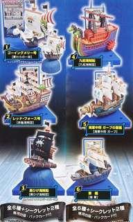 Bandai  One Piece Super Ship Collection 2 Blackbeard pirate ship