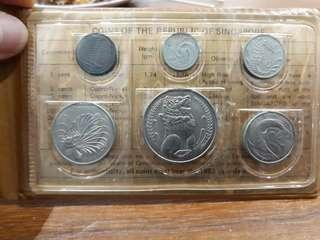 🚚 1983 Coin Set Year of the Boar. 7 sets available.
