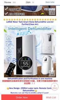 🚚 2-in-1 air purifier & dehumidifier