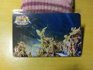 🚚 全新品限量款-聖鬪士星矢覺醒嘆息之壁悠遊卡收藏卡紀念款