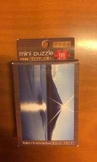 富士山拼圖 Mount Fuji Puzzle