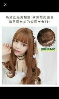 PREORDER korean air bangs wavy long ladies wig * waiting time 15 days after payment is made *chat to buy to order