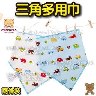 Blove Minimoto 嬰兒口水肩 三角巾 口水巾 三角領巾 三角多用巾 #MI04B