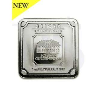 Geiger Edelmetalle (Original Square Series) 1 oz Silver Bar