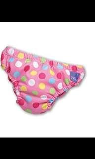 Bambino Mio Reusable Swim Diaper Nappy