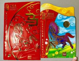 Coin Set Uncirculated Singapore Commemorative 2014 Horse