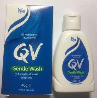 Ego QV Gentle Wash 40g 包平郵