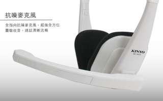 KINYO白騎士頭戴式耳麥克風
