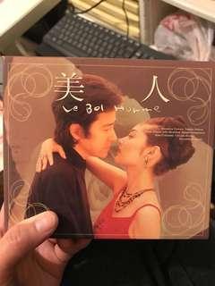 🚚 日劇 美人 VCD 田村正和 常盤貴子