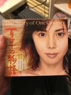 🚚 日劇 百年物語 松島菜菜子VCD