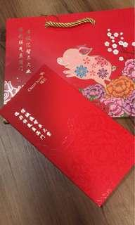 🚚 Credit Suisse red packets and orange bag 2019
