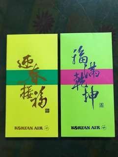 大韓韓空 利是封 KE Korean Air