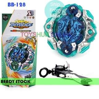 Beyblade Burst B128 Burst Top Force ORB EGIS with Handle Launcher Toy