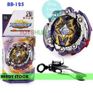 Beyblade Burst B-125 Dead Hades Starter Pack with Handle Launcher Toy