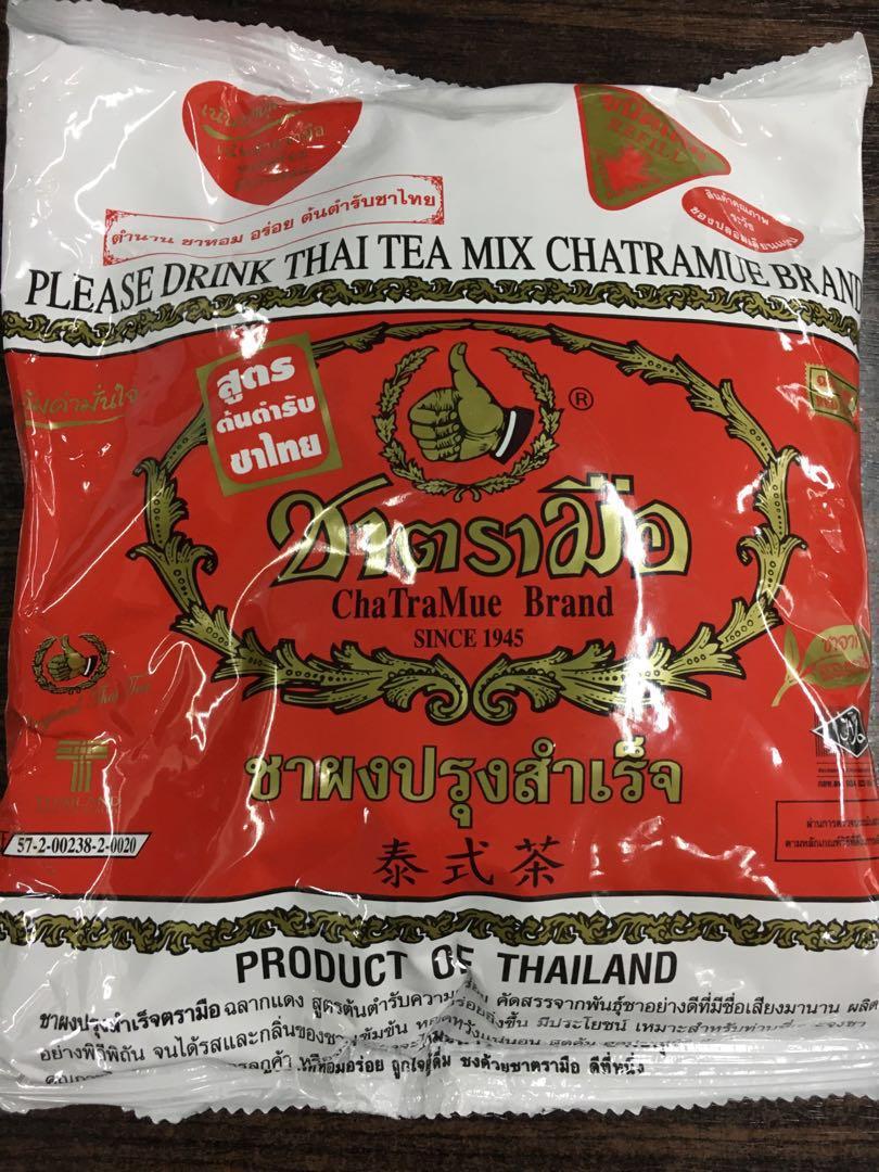 Authentic Thai Tea 400g