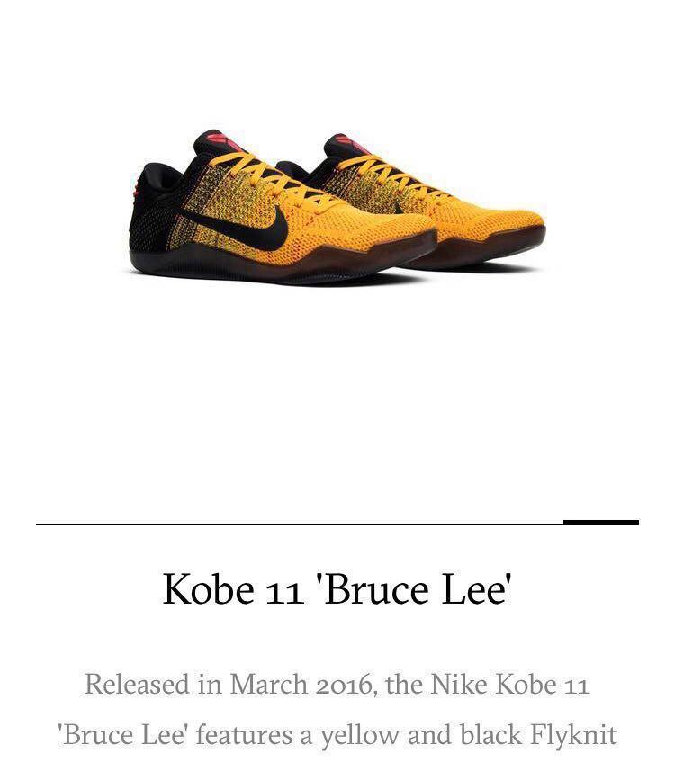 7f789e0d21c Kobe 11 Bruce Lee