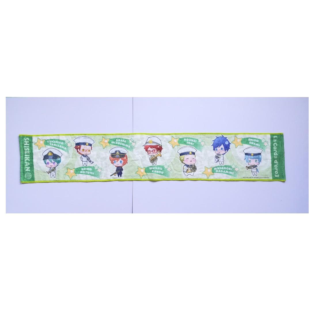 La Corda d'Oro 3 - Shiseikan (Navy Military ver.) - Muffler Towel