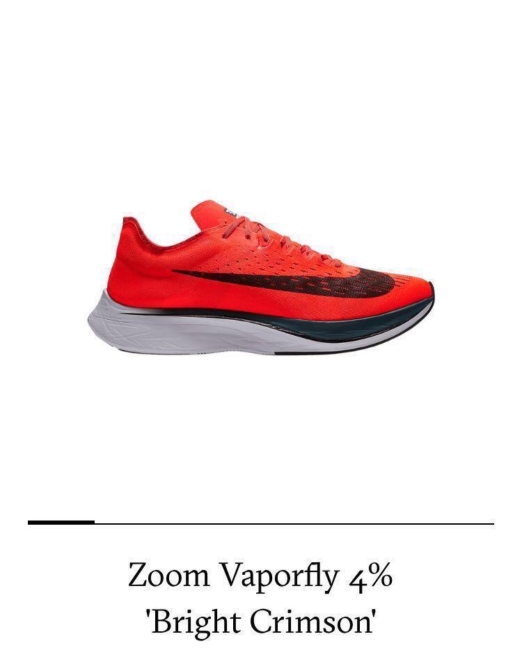 f778b513e2edc Nike Zoom Vaporfly 4%